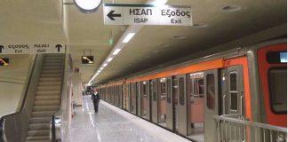 Μετρό γραμμή 4