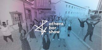 ATHENS BAR SHOW 2017