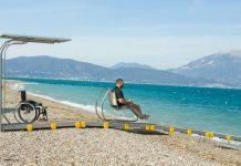 Παραλία Αναπηρία