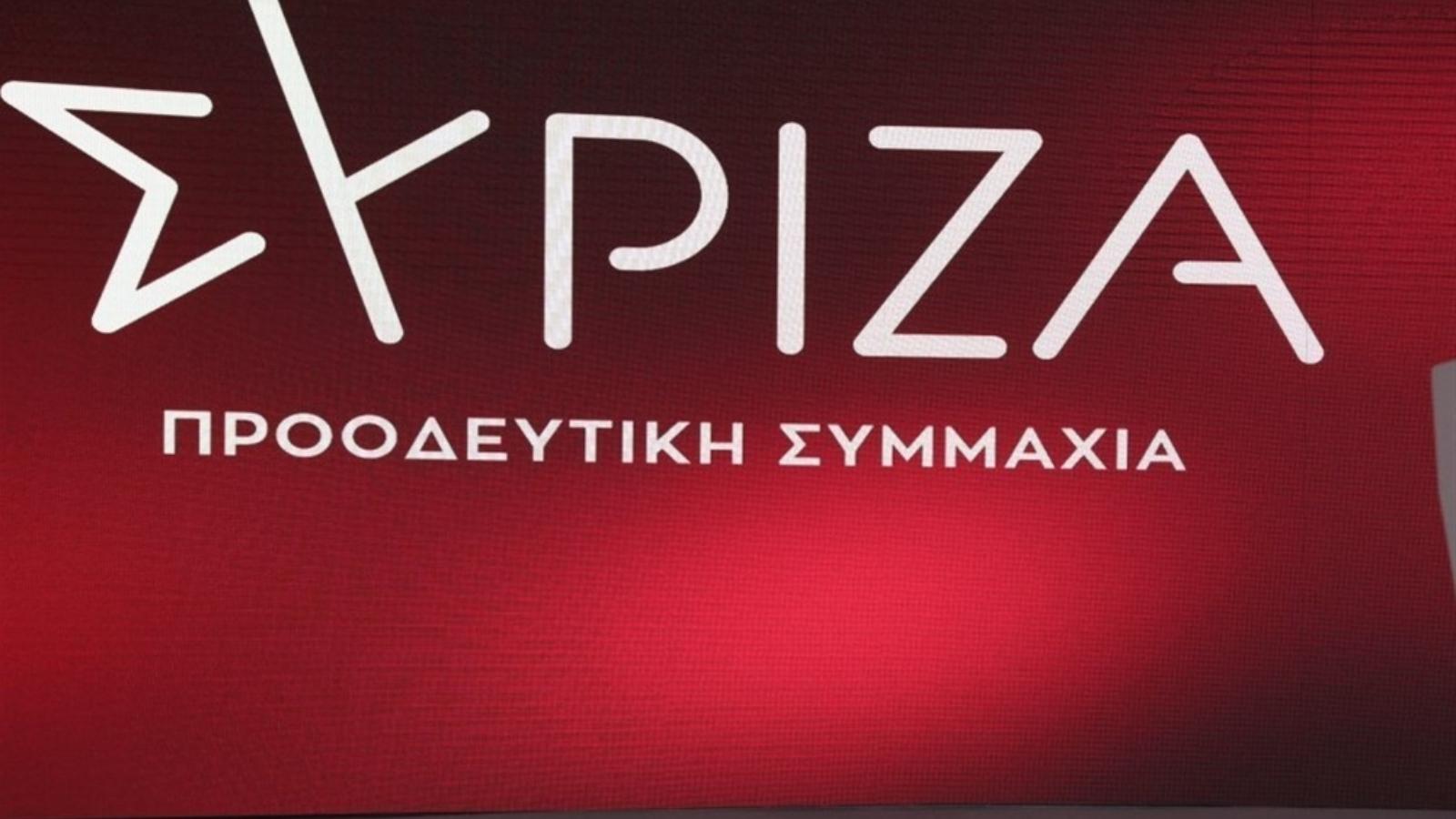 ΣΥΡΙΖΑ κατά Μητσοτάκη: «Αποτυχημένος, φοβισμένος, αδιόρθωτος και σε αποδρομή»